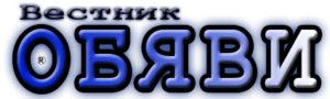 obiavi-rabota-veliko-tarnovo