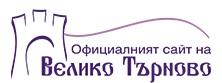 veliko-tarnovo-official